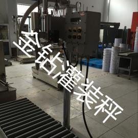 25L桶液体灌装机/50升液面下灌装秤厂家