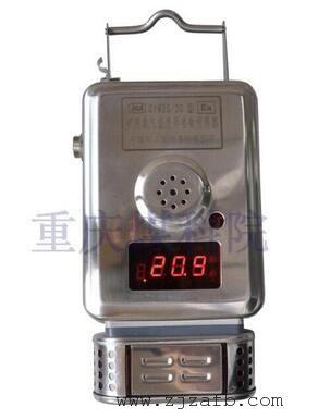 供应重庆煤科院GRG5H型红外二氧化碳传感器