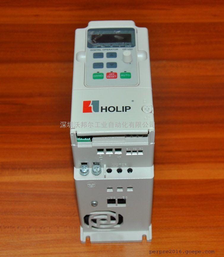 海利普矢量变频器