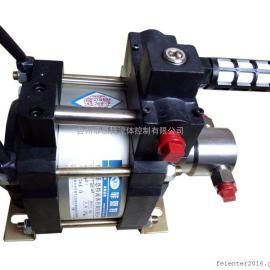 供应台州菲恩特ZTG系列不锈钢高压液体增压泵