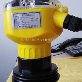 广州斯清泰TD一体式超声波液位计-0-10米