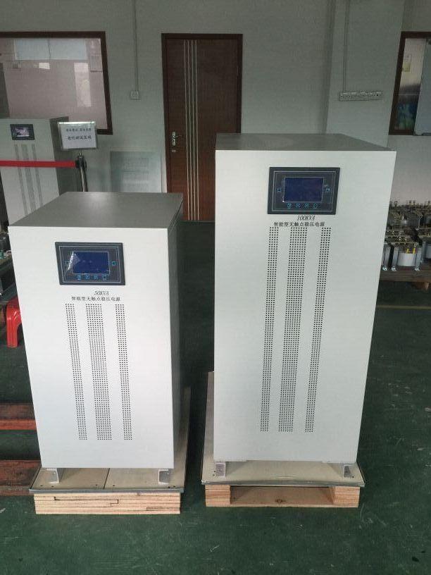 东芝CT机专用稳压器16排