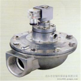 厂家专业生产 直角电磁脉冲阀 DMF-Y-40S欢迎咨询