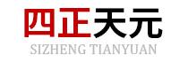 北京四正天元科贸有限公司