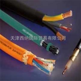 原装进口德国HELUKABEL高柔性控制电缆