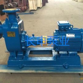 ZX自吸清水泵 供应65ZX25-32不锈钢自吸泵 不锈钢耐腐蚀自吸泵