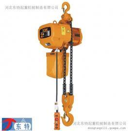 东特1吨9米固定环链式电动葫芦厂家报价