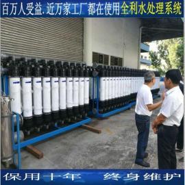 襄阳养殖用河水净化设备 节能环保
