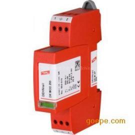 DRM2P30 (FM)德国DEHN电源防雷器,24VDC直流电源防雷器