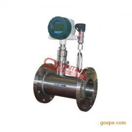 西安带温压补偿涡轮流量计 气体涡轮流量计 智能一体化流量计