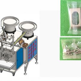 自动钉子包装机 螺丝紧固件包装机 铆钉包装机 各种零配件包装