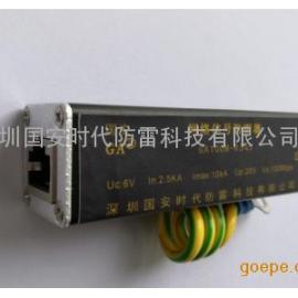 国安单路网络防雷器GA100M-RJ45,效劳器防雷,路由器防雷