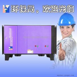 油烟净化器厨房烧烤 油雾净化器静电 低空排放 环保油烟设备