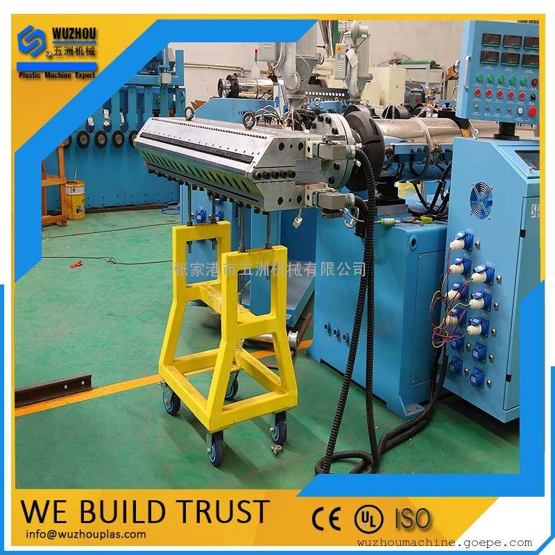 高品质-合成树脂瓦生产线 塑料树脂瓦设备