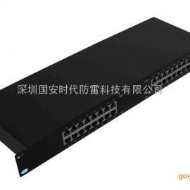 国安16口机架式网络信号防雷器GA100M/16-RJ45