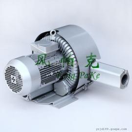 供应风帕克5.5KW双段高压扦样机风机,铝合金旋涡气泵,2HB720-HH47