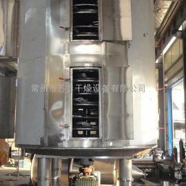 氢氧化锂干燥机,氢氧化锂干燥设备