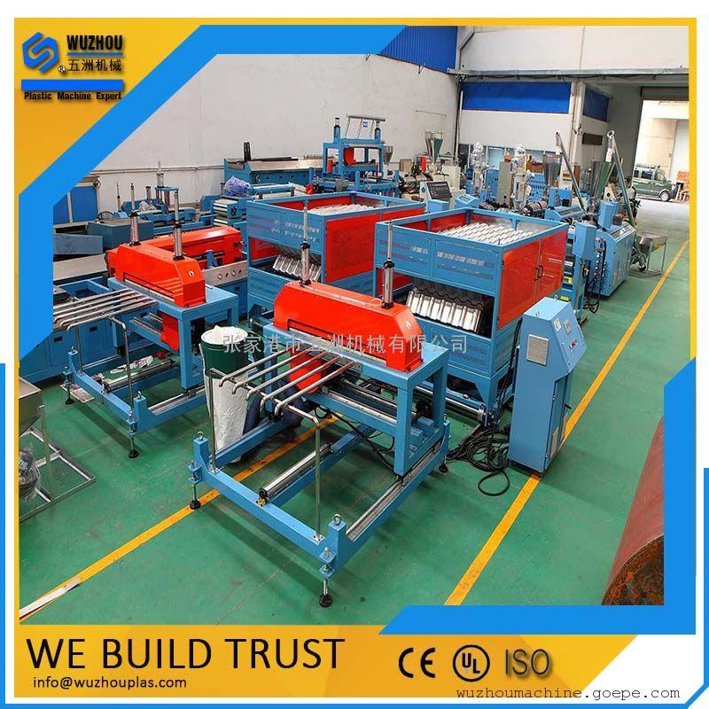 高效树脂瓦设备 pvc合成树脂瓦生产线 塑料树脂瓦生产