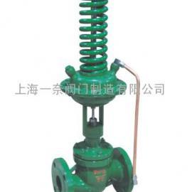 V230直接作用型自力式压力(差压)调节阀