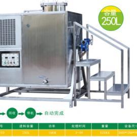天津大连长春涂装厂喷漆厂PCB电路板清洗油漆厂废溶剂回收机