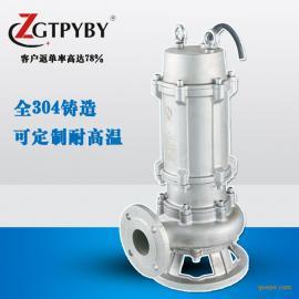 化工水泵 50WQP15-30-3 防腐�g化工水泵污水泵