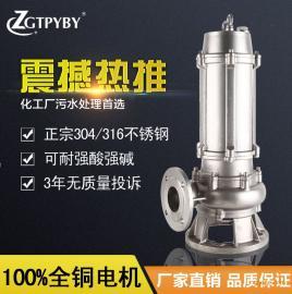 不�P�化工泵 7.5kw��水污水泵 化工耐腐�g��水抽水泵�S家
