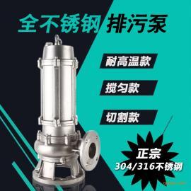 化工污水泵 304不�P� �w力化工污水泵