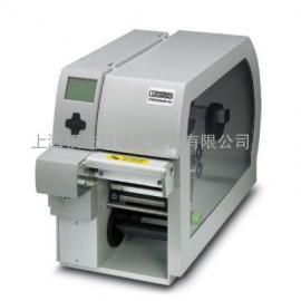 THERMOMARK W2 phoenix contact打印机