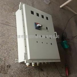 液压防爆绞车电气控制箱