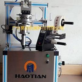 柑普茶包装机械产皮茶包装机