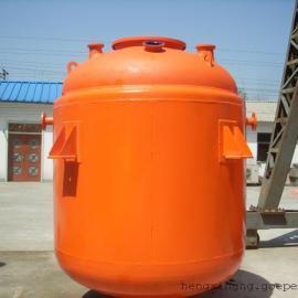 搪瓷反应釜销不锈钢反应釜 普通碳钢反应釜反应釜 可定制免费