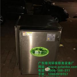 除臭设备|绿河环保设备厂|污水处理厂除臭设备