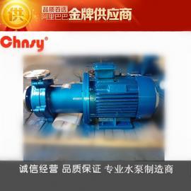 磁力泵批发/采购:32CQ-25 1.1KW(普通/防爆型)不锈钢磁力驱动泵