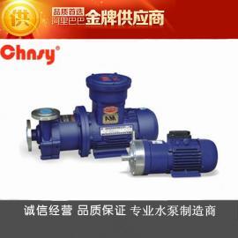 不锈钢磁力驱动泵CQ型_耐腐蚀磁力化工泵(无泄漏磁力泵)