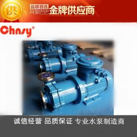磁力泵型号规格:40CQ-32不锈钢耐腐蚀磁力泵(4KW防爆电机)