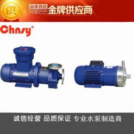 防爆磁力泵_防爆不锈钢磁力泵_防爆耐腐蚀磁力驱动离心泵CQ型