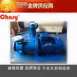 25CQ-15P不锈钢磁力驱动泵(全密封 无泄漏 防爆 安全可靠)