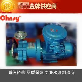 80CQ-50磁力驱动泵_不锈钢磁力泵CQ型(可定做防爆型)