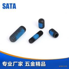 防松耐落机米螺丝 内六角凹端紧定螺钉 涂180°蓝色耐落胶