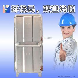 臭氧离子除臭设备 厨房专用臭气处理设备 臭氧净化器
