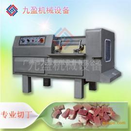 冻肉切丁机 五花肉鲜肉切丁机 肉类加工机械 不锈钢进口肉丁机