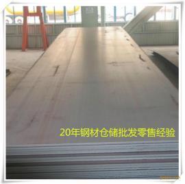 广州工程用不等边角钢/广东大型角钢价格