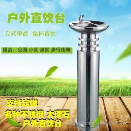 厂家直销水之园SY01-01立式单盆户外公共饮水台