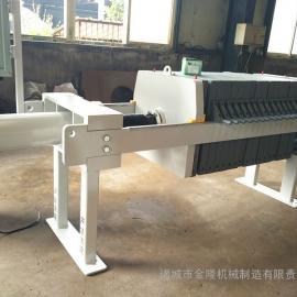 造纸行业污泥处理板框压滤机