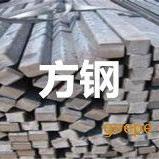 广州工程用方钢/广东大型方钢价格