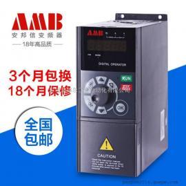 AMB300 深圳安邦信高性能矢量变频器