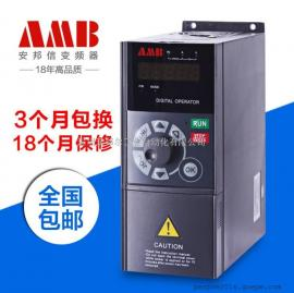 AMB300 深圳安邦信高性能矢量��l器