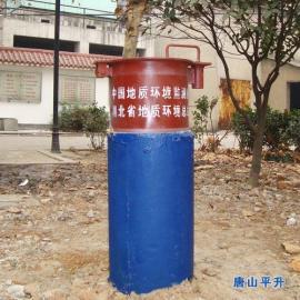 地下水遥测系统、地下水自动遥测系统
