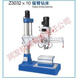 Z3032X10摇臂钻床 小型摇臂钻床 经济实用(图)