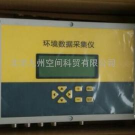 16通道数据采集器(气象站)/气象数据采集仪